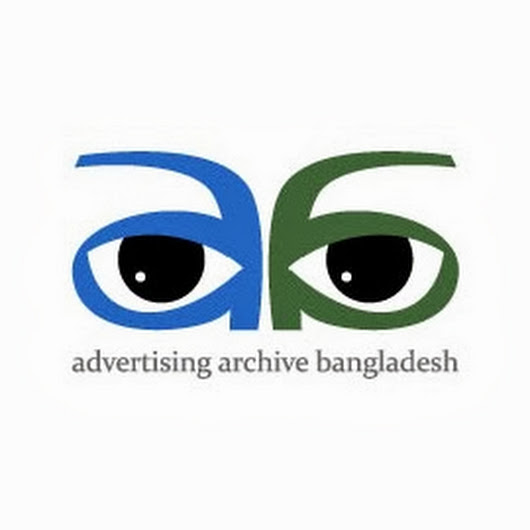 Advertising Archive Bangladesh
