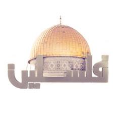 Palestine TV