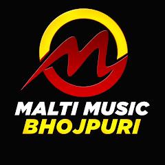 New Bol Bam DJ Song 2019 Driwarwa jata devgharwa DJ Song pramod
