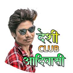Bam bam bhole Narmda dj remix Arjun r meda/new Arjun r meda