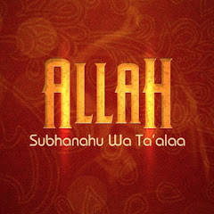 Surah Maryam Complete Recitation With Urdu Translation Video I
