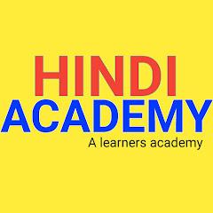 हिन्दी साहित्य के 100+ महत्वपूर्ण