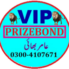 Prize Bond 40,000 New Vip Golden Winning Guess Papers 40,000-Lahore