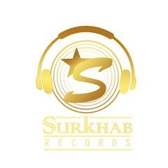New Punjabi Song 2017 | Rang(Full HD) | Hashmat Sultana