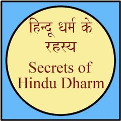 Secrets of 33 crore Devi Devta : 33 करोड़ देवी