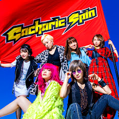 Gacharic Spin Official